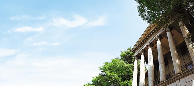 【青山学院大学】人間力育成と一貫した就職支援が実現する伝統の就職力