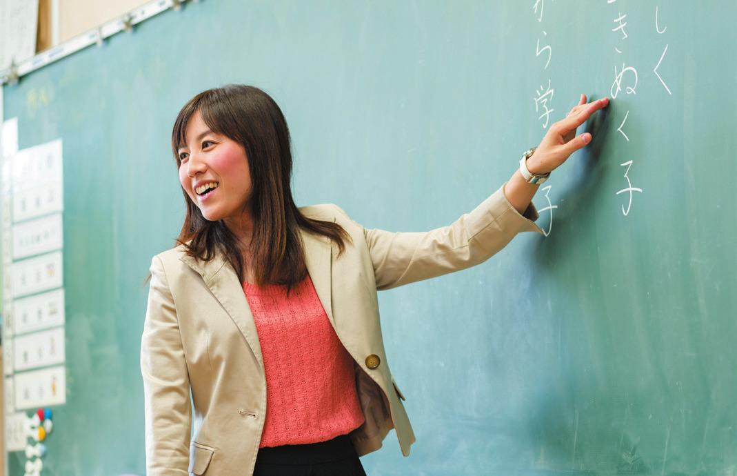 伊藤里奈さん 2007年度岐阜聖徳学園大学 教育学部卒 愛知県公立小学校勤務
