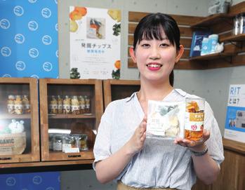 Ryuka Innovation Team(RIT) 商学部マーケティング学科 岡部晏奈さん