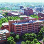 実学教育と充実したサポートで実践的な人材を育成|大阪学院大学