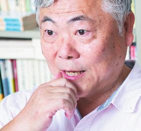 中井浩一先生