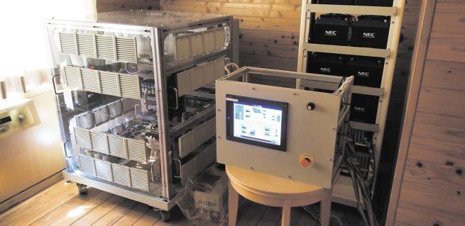 コテージに導入された制御システム