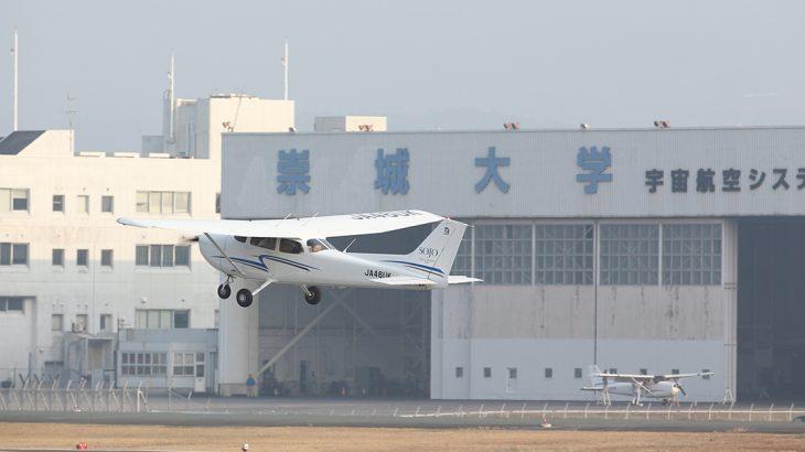 崇城大学の航空操縦学専攻の説明会に行ってきました!