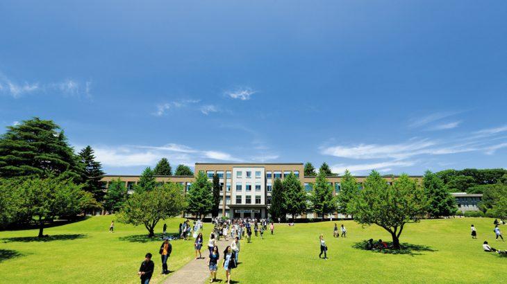 教育の「質」が問われる時代になってきた│国際基督教大学(ICU)