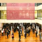 大学の取り組みから高大接続を考える|甲南大学