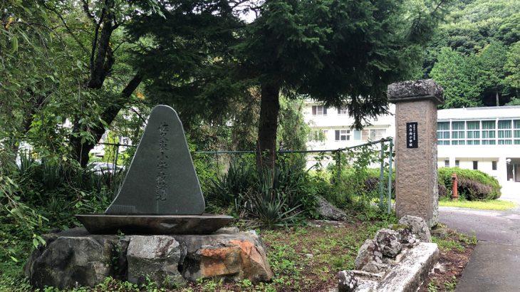 【訪問散歩】学校法人茂来学園・大日向小学校に行ってきました!
