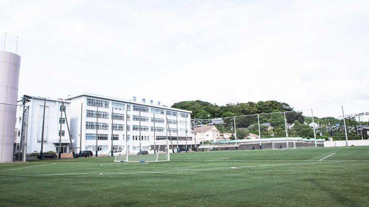 国際バカロレアディプロマプログラム認定校で真の国際人を目指す|三浦学苑高等学校