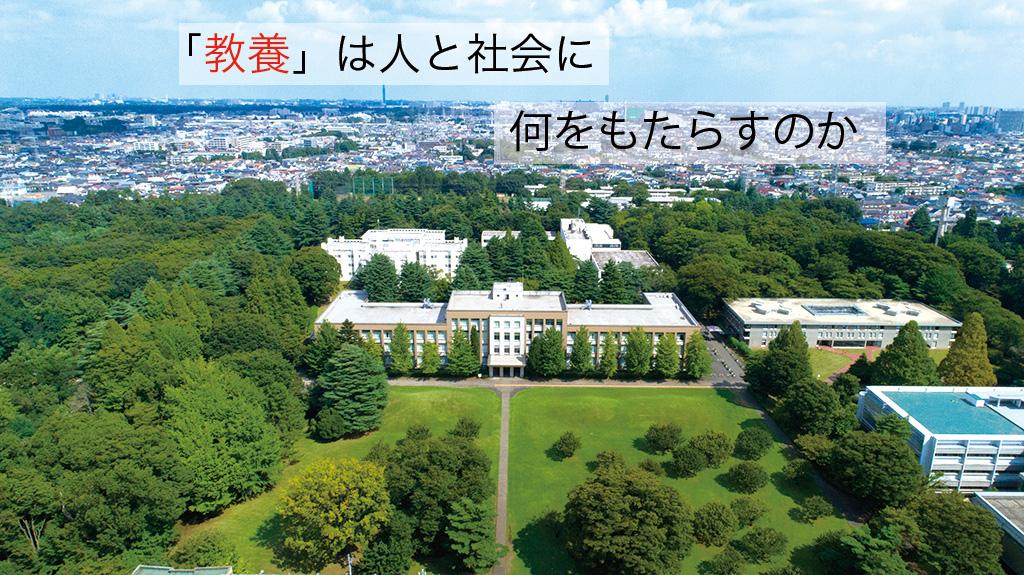 基督教 大学 国際