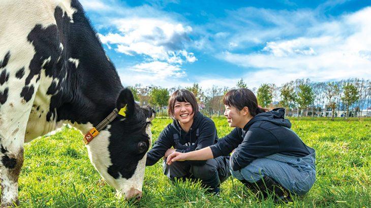 農業から環境まで幅広い「実学教育」を展開