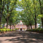 国公立大志願者が注目成蹊大学のセンター利用入試