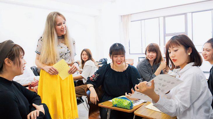 【亜細亜大学】語学力は当たり前。グローバル人材育成に不可欠なものとは?