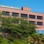 東北福祉大学より 入試にも役立つ「オンライン高大連携プログラム」のご案内