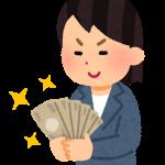 最大20万円! 学生支援緊急給付金 はLINEで申し込もう
