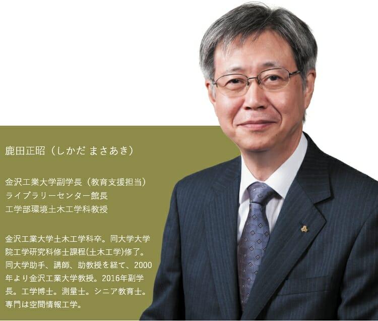 関西 学院 大学 シラバス