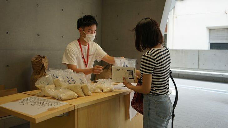 龍谷大、コロナで困窮の学生に食品を配布!「Peach Aviation」「大阪王将」などの企業も協力