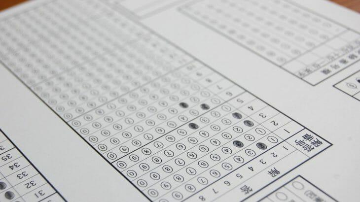 コロナと入試改革のダブルパンチで次年度入試はどうなるのか?(その1:一般入試 新・共通テストと国公立2次試験編)