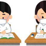 大学入試改革とコロナ禍で 来年入試はどうなるか
