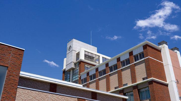 新しい学術分野や技術に取り組み、より良い文化と地域社会を創る―札幌大谷大学
