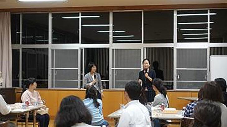 聖園女学院中高(藤沢市)ナイト説明会のご案内