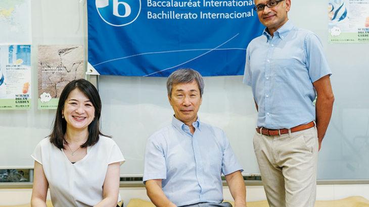 IB教育を学んだ新しい教員が日本の教育を変えていく―岡山理科大学