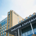 「生徒に勧めたい私立大学」全国28位 教員採用試験で高い実績を出す白鷗大学の秘策とは