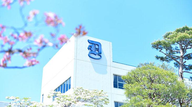 卒業論文、課題図書… 先進的な高大連携の取り組み―獨協埼玉中学高等学校