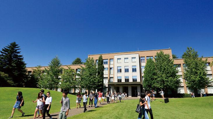 大学間連携から大学院進学・医学部編入まで学びの場所は 自分で選び、広げるもの―国際基督教大学(ICU)