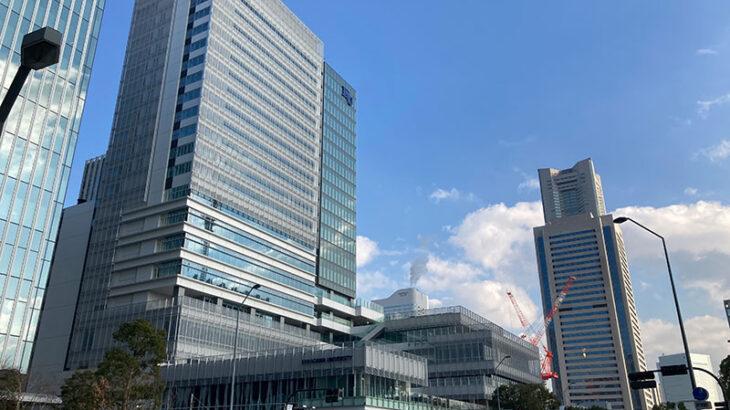 神奈川大学の「みなとみらいキャンパス」を見てきました