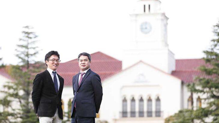 新たな学年の始まりによせて 上を向くことで見える、新しい景色がある―関西学院大学
