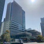 神奈川大学みなとみらいキャンパスの「内覧会」に行ってきました