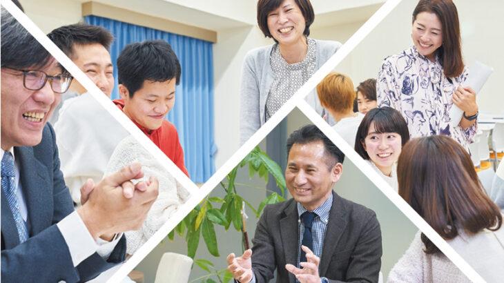 学生の学ぶ意欲を引き出す「基盤教育」-岡山理科大学